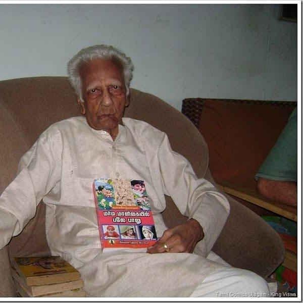 சி.ஐ.டி. சிங்காரம், கழுகு மனிதன் ஜடாயு...! சிறுவர் கதையுலக ராஜா வாண்டுமாமா #VaandumamaMemories