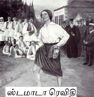 ஒலிம்பிக்ஸ் டைரி குறிப்புகள்: ஒரு பெண் - ஓர் ஆண் - மாரத்தான்! | அத்தியாயம் 5
