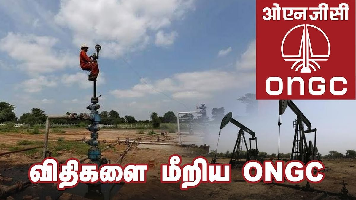 Environmental damage: Is ONGC oil wells are licensed ?   Tamilnadu Pollution Control Board