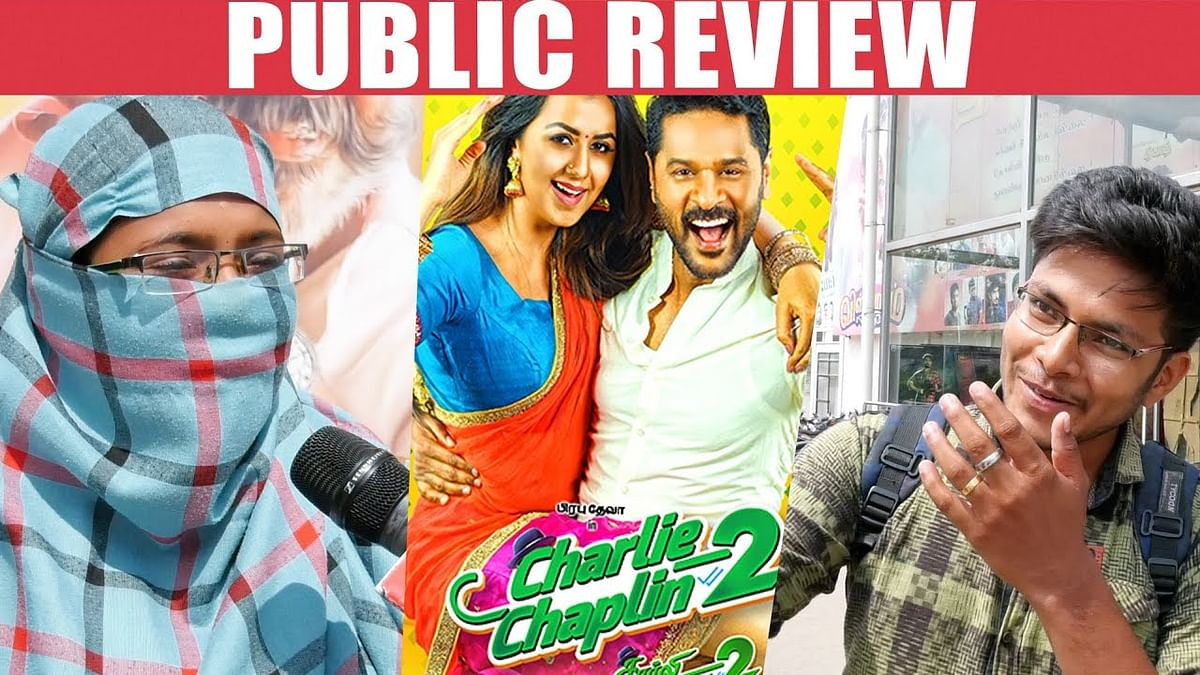 Charlie Chaplin 2 Review by Public | FDFS Theater Response