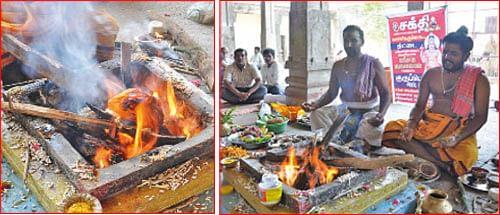 ராஜ குருபகவானுக்கு சிறப்பு ஹோமம் பூஜை!