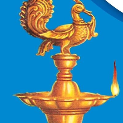 கோவை - திருவிளக்கு  பூஜை