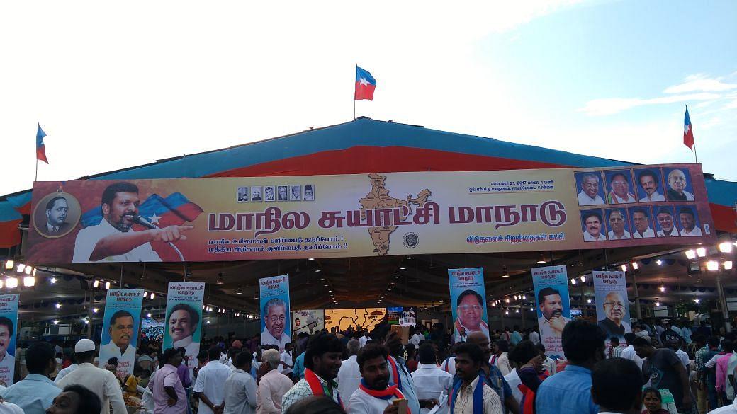 'ஆளுநர் பதவியை ஒழிக்க வேண்டும்' - மாநில சுயாட்சிக்கான விடுதலைச் சிறுத்தை கட்சி தீர்மானங்கள்