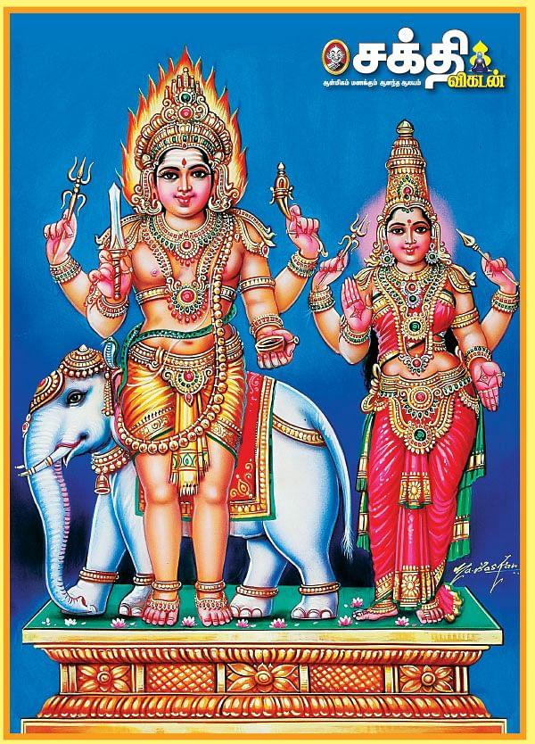 கபாலபைரவர் சமேத இந்திராணி