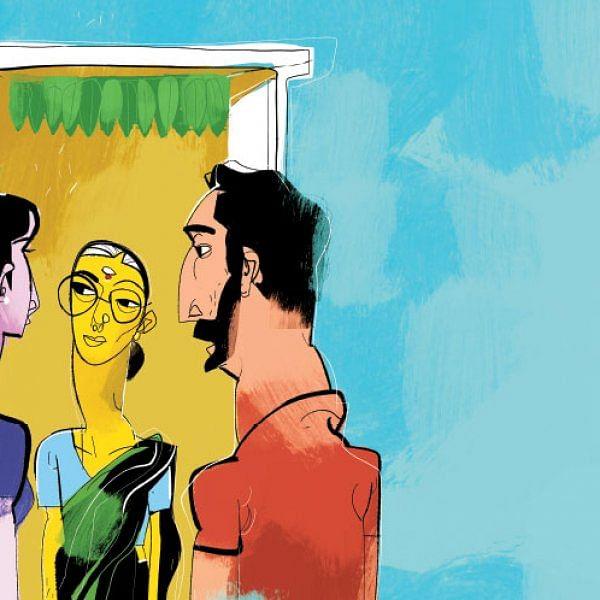 சாந்தமு லேகா - சிறுகதை