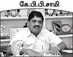கொலை வழக்கு: முன்னாள் அமைச்சர் கே.பி.பி.சாமி கைது