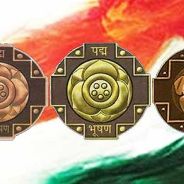 `பத்ம விருதுகளைப் பெயருக்கு முன்னால் பட்டமாகப் பயன்படுத்தக் கூடாது' - மத்திய அரசு!