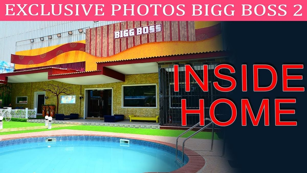 LEAKED : BIGG BOSS 2 HOUSE TOUR FIRST LOOK | Never Seen Before !