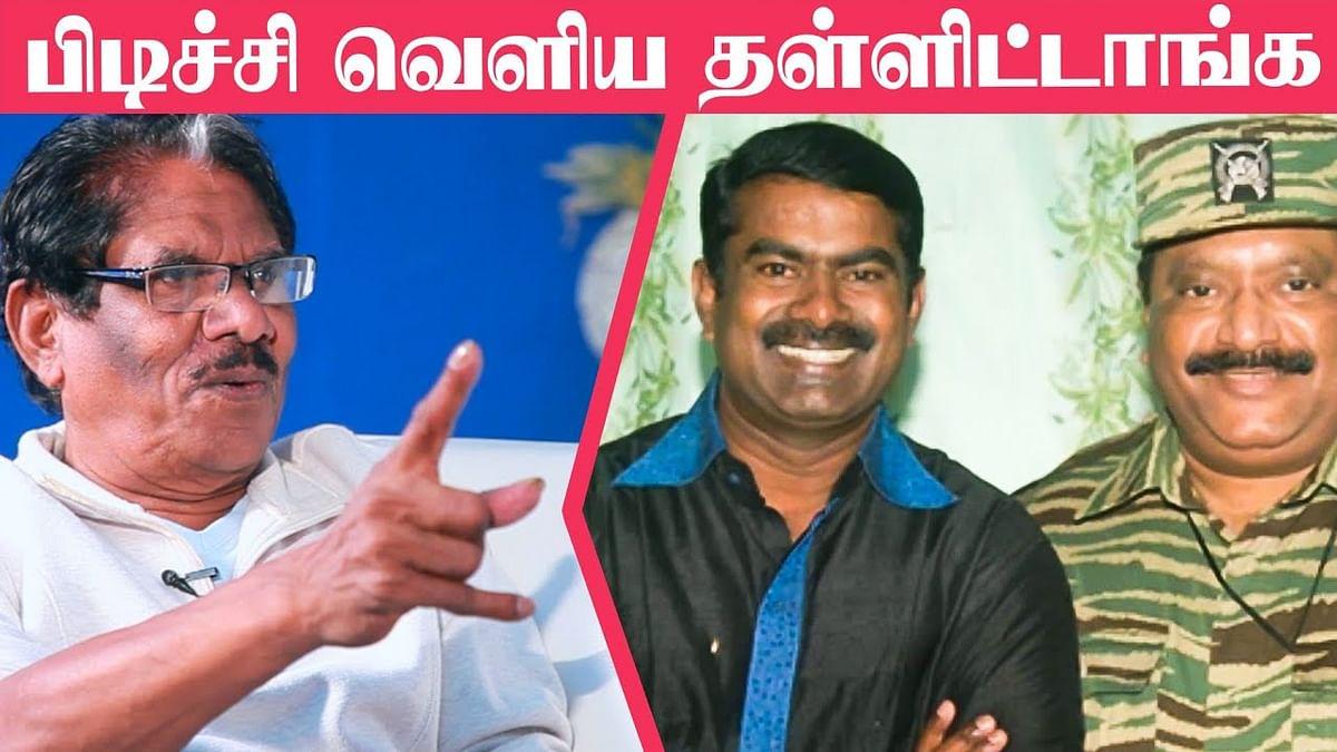 Seeman, Prabhakaran-யை எப்படி பார்த்தார்! - Bharathiraja Reveals Surprising Story