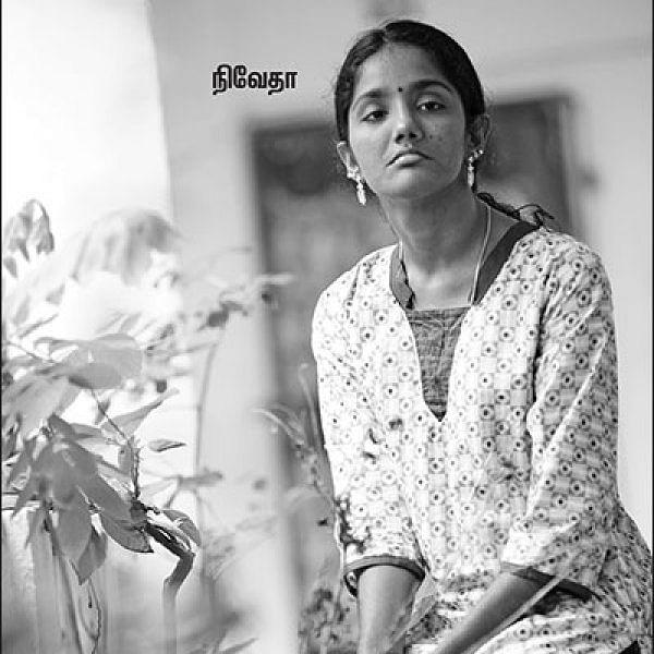 நிவேதாவின் ஒரிஜினல் `பேரன்பு' ஸ்டோரி!
