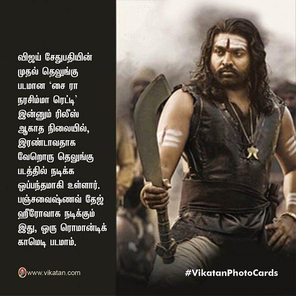 பாலிவுட்டில் கீர்த்தி... தமிழில் 'லூசிஃபர்'..! #CinemaVikatan20/20