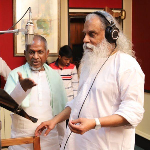 ஒன்பது வருடங்களுக்குப் பிறகு மீண்டும் `இளையராஜா - யேசுதாஸ்' காம்போ!