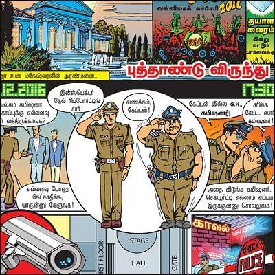 க்ரைம் டைம்