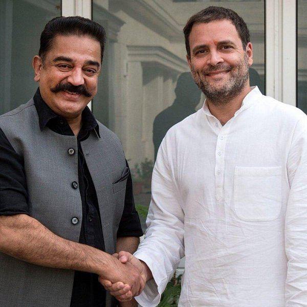 `டெல்லியில் கமல் - ராகுல் சந்திப்பு..!' கூட்டணிக்கு அச்சாரமா..?