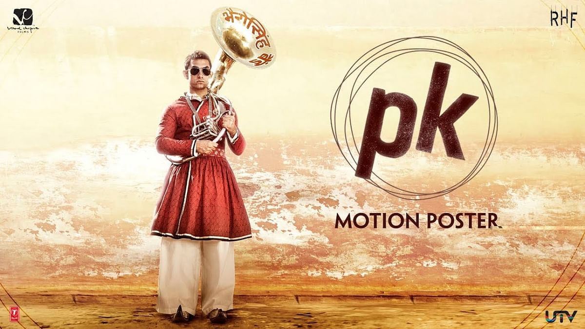PK Official Motion Poster