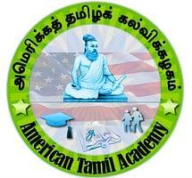 அமெரிக்காவில் தமிழ் மொழிக்கு அங்கீகாரம்!