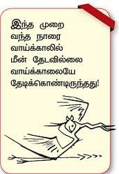 புரோட்டா கடையில் பக்கோடா பாண்டி!