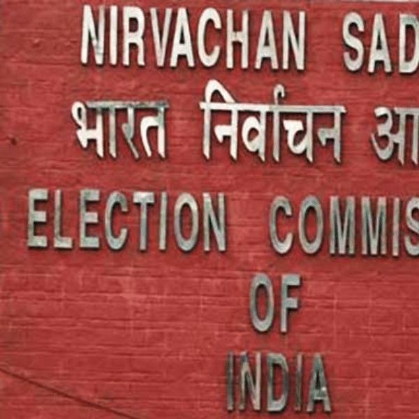 ஆர்.கே.நகர் இடைத்தேர்தல் ரத்து: தேர்தல் ஆணையம் அறிவிப்பு!