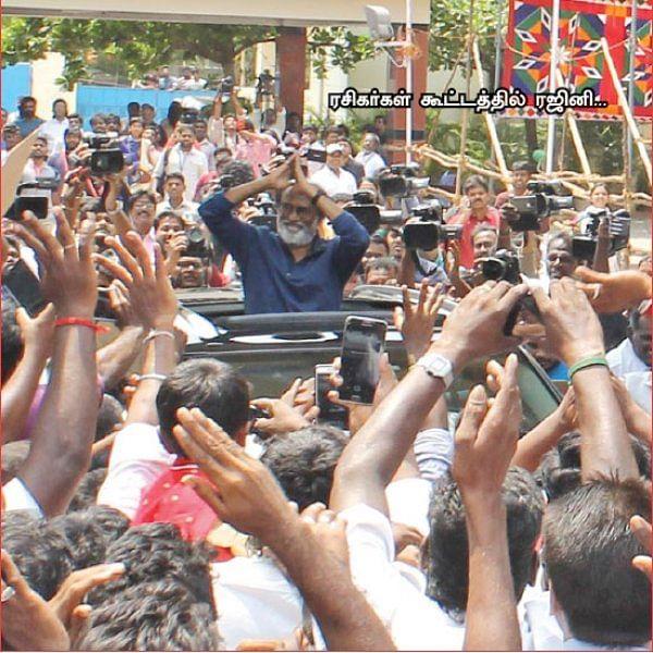 உள்ளாட்சித் தேர்தல் டெஸ்ட்... ஆட்சியைப் பிடிப்பது நெக்ஸ்ட்! - ரஜினி  வியூகம்