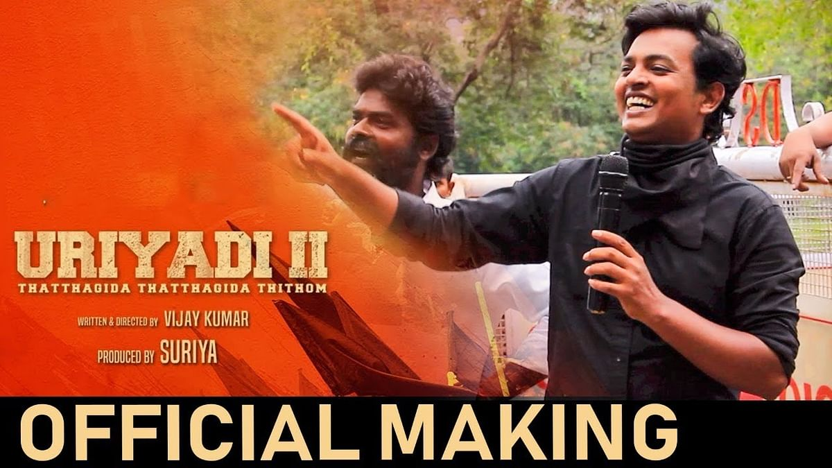Uriyadi 2 Official Making Video | Vijay Kumar | Suriya | Govind Vasantha