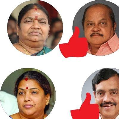 மத்திய சென்னை நாடாளுமன்றத் தொகுதிக்கு உட்பட்ட சட்டமன்ற தொகுதிகள்