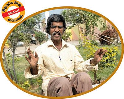 நான் பாடும் மௌன ராகம்...