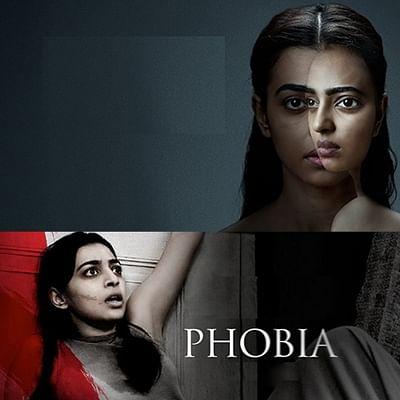 ராதிகா ஆப்தே நடிக்கிறாரா.. நிஜமாகவே பயப்படுகிறாரா? #ஃபோபியா' படம் எப்படி?
