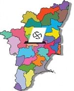 தமிழக உள்ளாட்சித் தேர்தல்