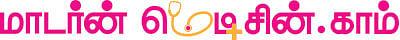 மாடர்ன் மெடிசின்.காம் - 14 - புற்றுநோயைக் கண்டுபிடிக்கும் நவீனத் தொழில்நுட்பப் பேனா!
