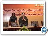 முதல்வர் ஜெயலலிதா வழங்கிய இஃப்தார் நோன்பு திறப்பு நிகழ்ச்சி... புகைப்படத் தொகுப்பு..