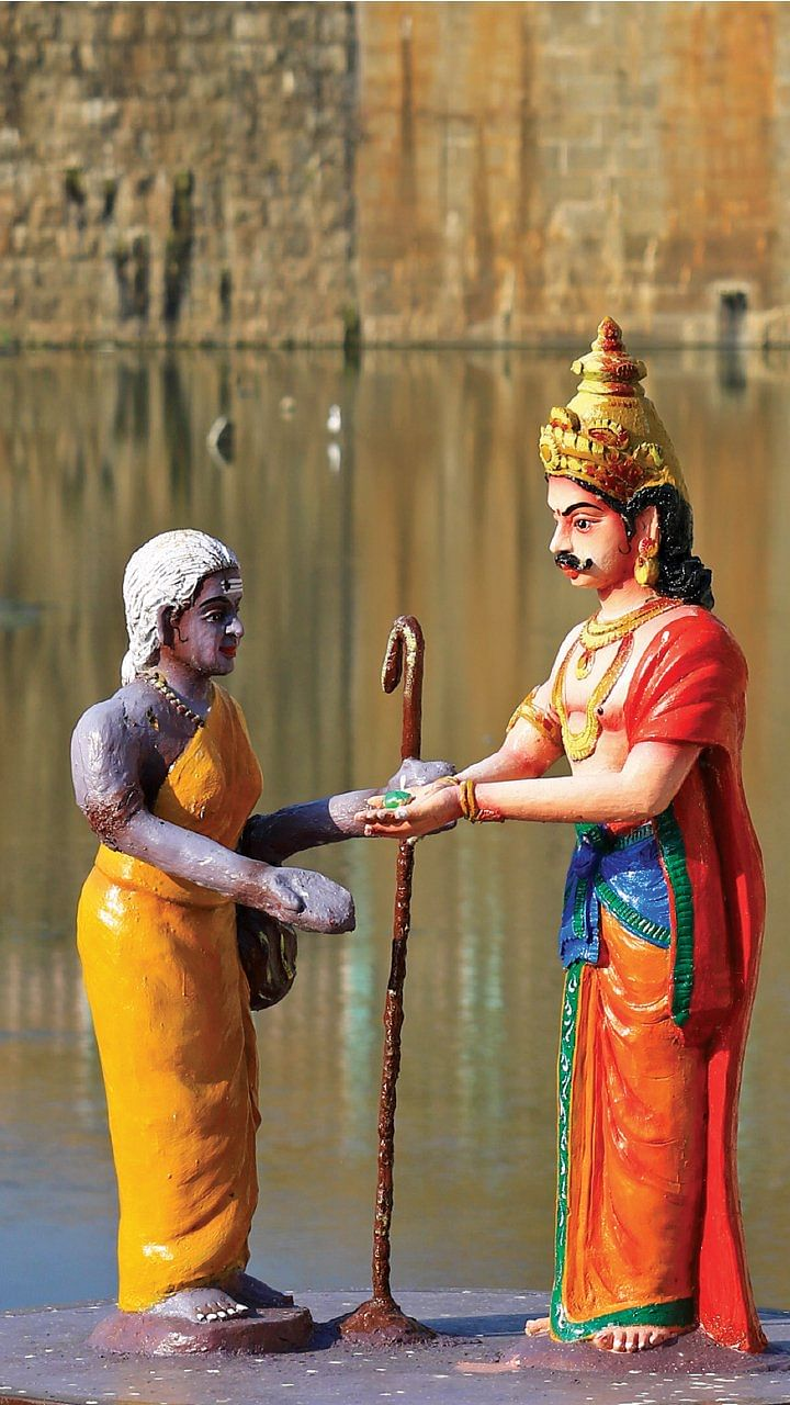 தமிழகம் இன்ஃபோ ஸ்பெஷல் #9 - கிருஷ்ணகிரி 200 - இன்ஃபோ புக்