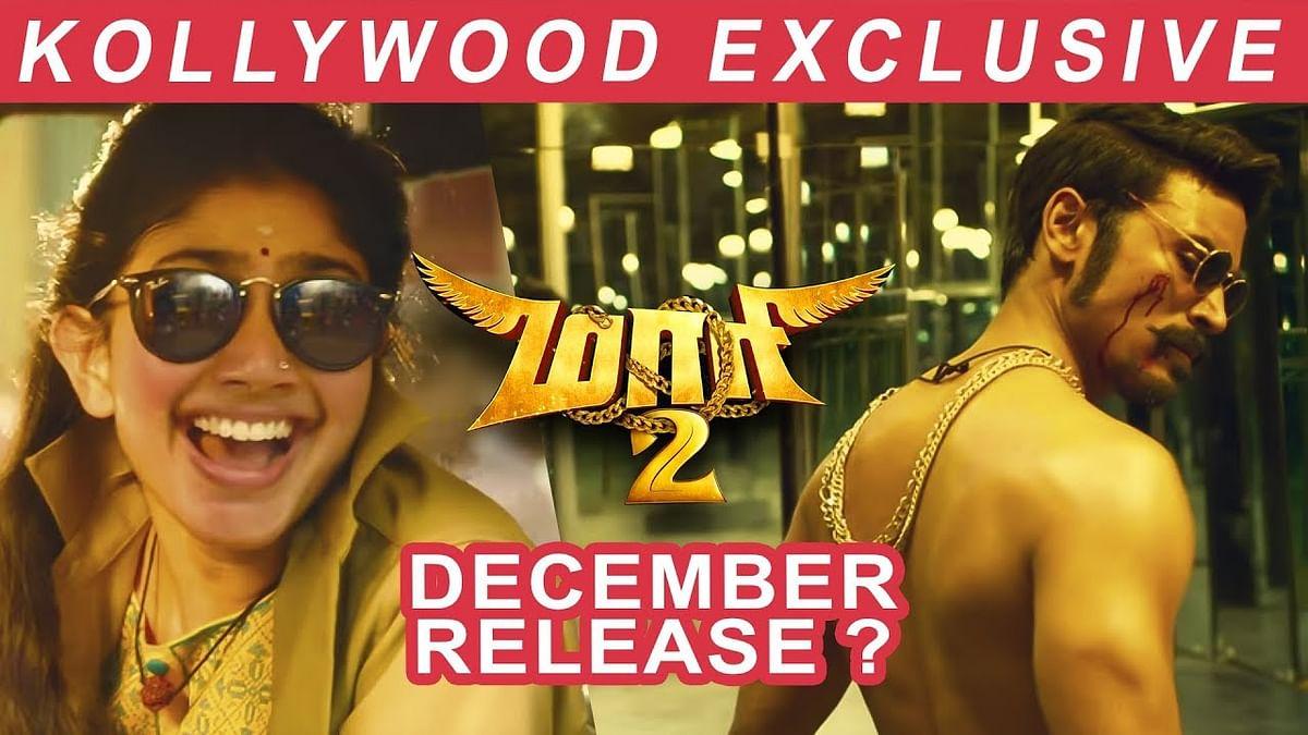 EXCLUSIVE: மாரி-2 டிசம்பர் 21 ரீலீஸ் ஆகுமா? | Dhanush | Inbox