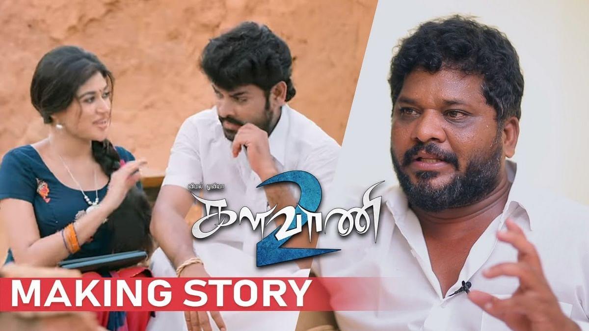 Kalavani 2 Making Story with Sargunam| Vimal, Oviya, | A. Sarkunam | Official |
