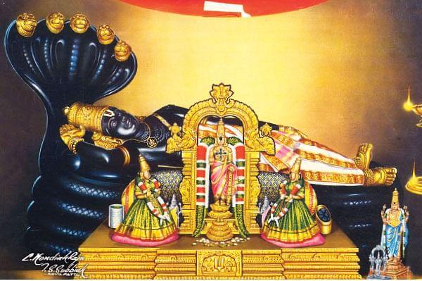 பாவம் போக்கும் பாப மோசனிகா!