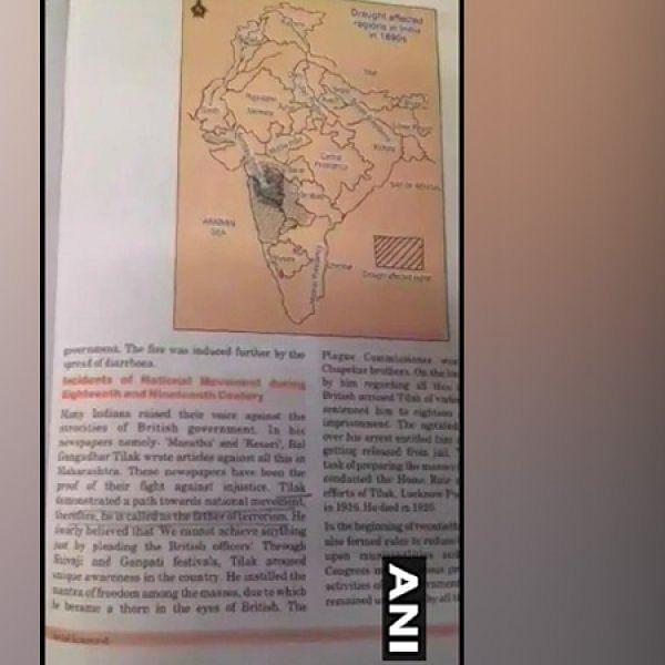 `பயங்கரவாதத்தின் தந்தை பாலகங்காதர திலகர்' - ராஜஸ்தான்பாடப் புத்தகச் சர்ச்சை