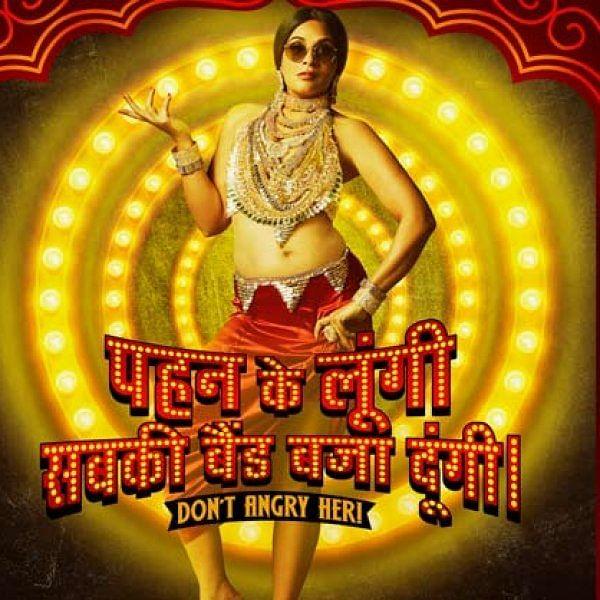 `எதற்கும் அஞ்சாத, எதற்கும் வருத்தப்படாதவர் ஷகீலா!'- நடிகை ரிச்சா சத்தா