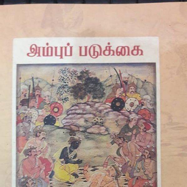 சுனில் கிருஷ்ணனுக்கு 'யுவபுரஸ்கார்', கிருங்கை சேதுபதிக்கு 'பாலசாகித்ய'விருதுகள்!