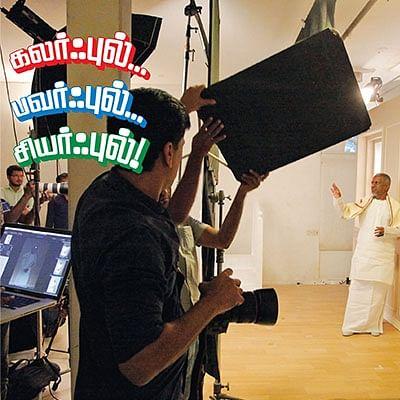 ஆனந்த விகடன் விருதுகள் 2015 - தனிச் சிறப்பிதழ் - பிப்ரவரி ரிலீஸ்