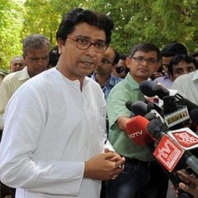 ராஜ் தாக்கரே