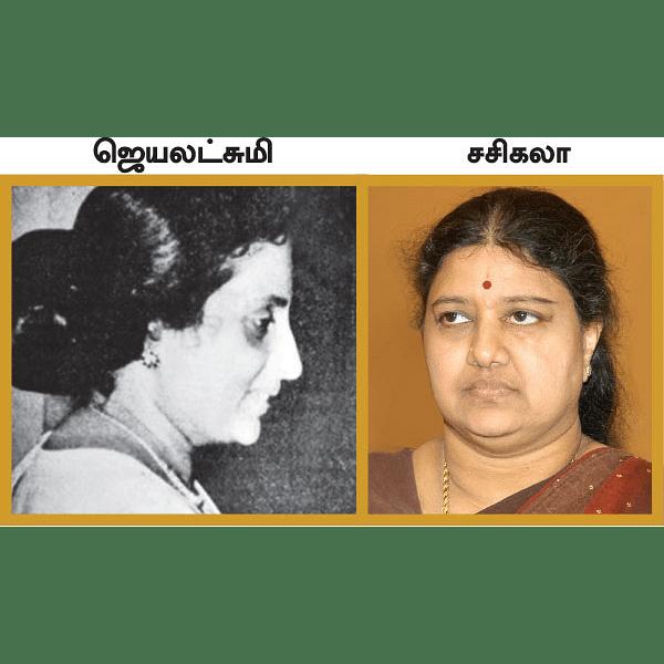 சசிகலா ஜாதகம் - 32 - சித்தியா... சக்தியா?