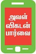 செல்போன், ஏ.டி.எம்., கிரெடிட் கார்டு, இன்டர்நெட்....