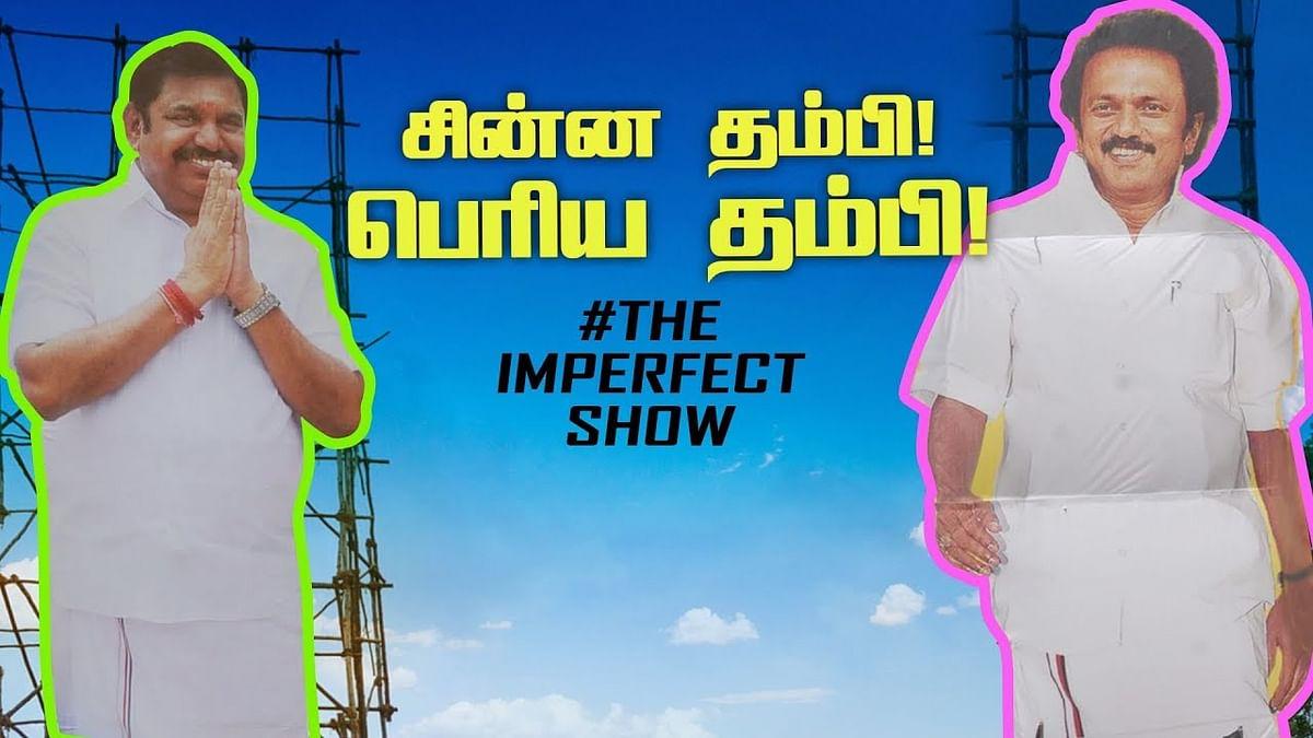 8 வழிச்சாலை : Edappadi Palanisamy அந்தர் பல்டி! | The Imperfect Show