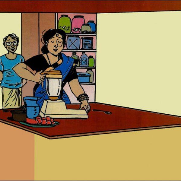 அவள் கிளாஸிக்ஸ் -  கனவு ரசிகை