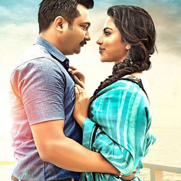 திருட்டுப்பயலே - 2 - சினிமா விமர்சனம்