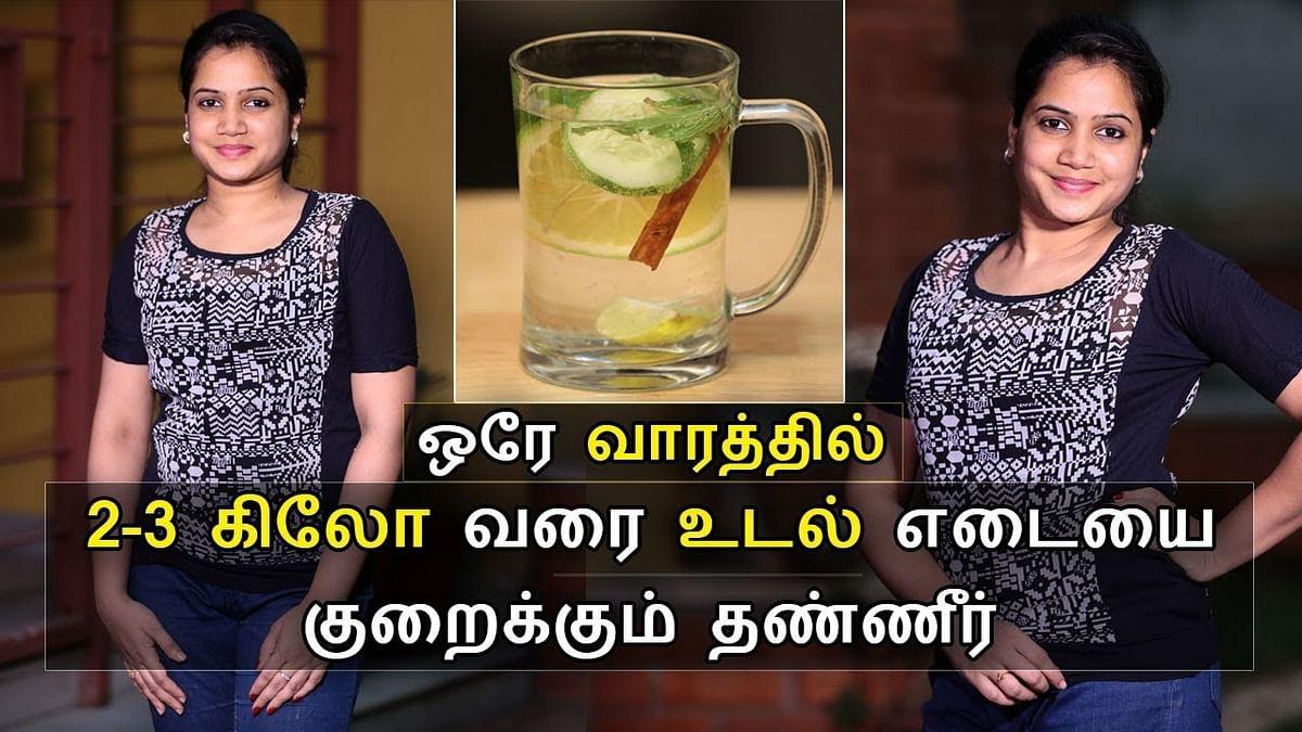 இந்த தண்ணீரை குடித்தால் உடல் எடை குறையும்  | Weight loss Detox drink tamil | Say Swag