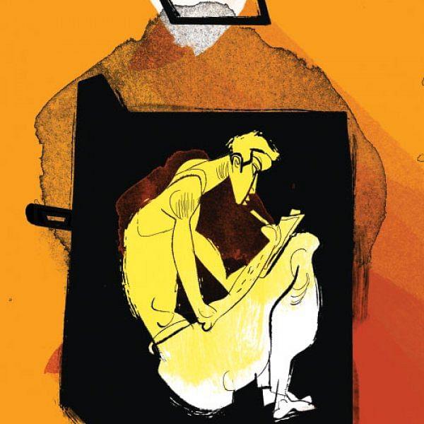 அம்மாவின் டிரங்குப் பெட்டி - கவிதை