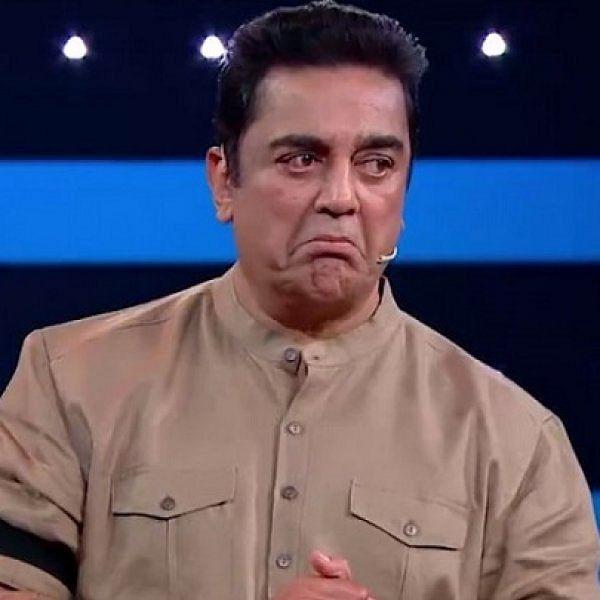 பிக்பாஸ் 2 ... ஷூட் கிளம்பினார் கமல்ஹாசன்