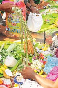 மஹாளயபட்சம்
