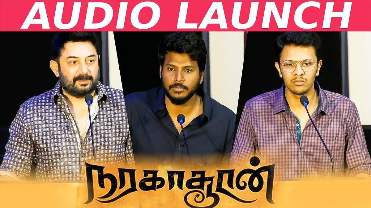 எனக்காக எதையும் செய்ய வேண்டாம்! | Arvind Swamy | Naragasooran Audio Launch
