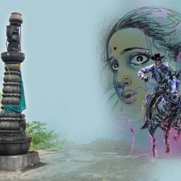 தெய்வ மனுஷிகள்  - கற்பகம்